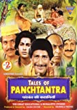 Tales of Panchtantra Set of 2 DVD's