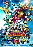 炎神戦隊ゴーオンジャー BUNBUN!BANBAN!劇場BANG!! 特別限定版 [DVD]