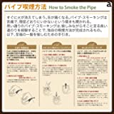 Tsuge pipe Easter Nine 63 Sand
