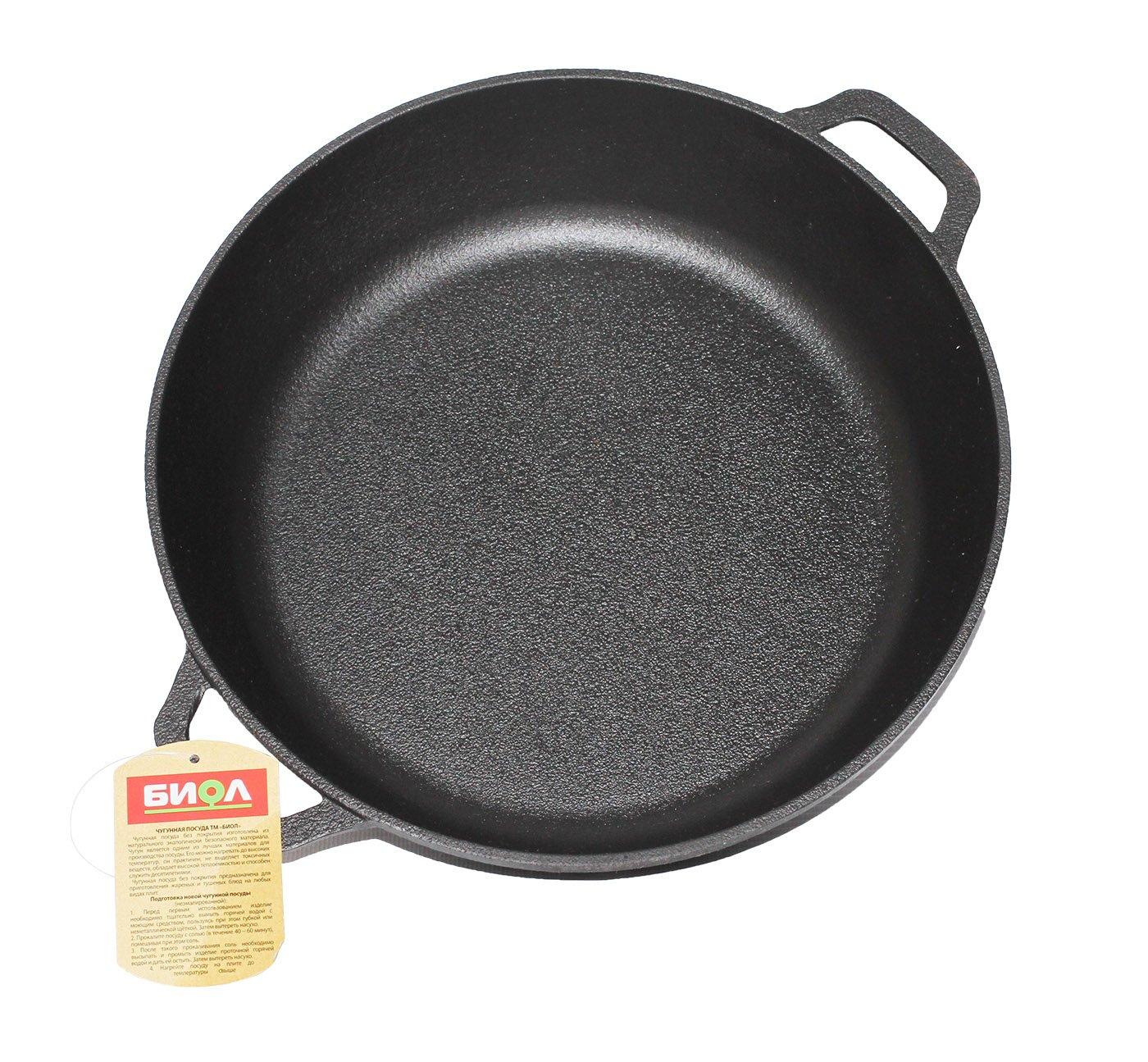 Cast Iron Frying Pan/Skillet 26, 28 cm BIOL (26 cm)
