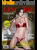 时尚内衣 月刊 2013年06期