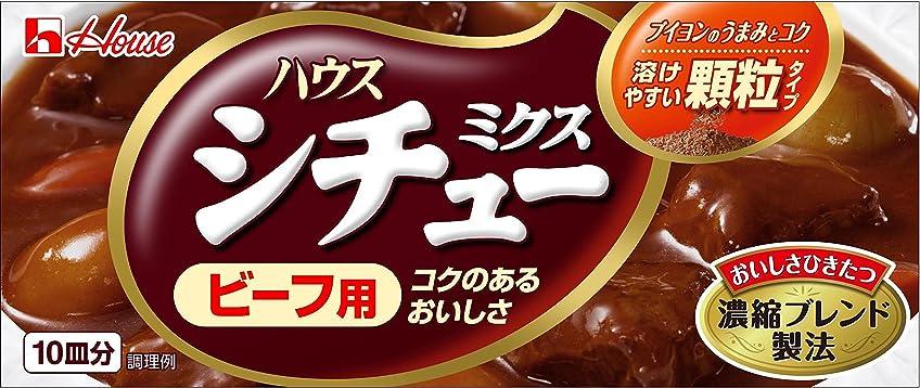 適応する競う土器ハウス 北海道シチュー チーズクリーム 175g×3個