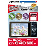 HAKUBA 液晶 保護 フィルム MarkIICanon IXY640専用 DGF2-CAX640