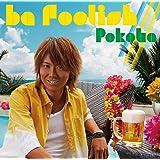 be foolish///【初回限定盤A(CDS+DVD)】