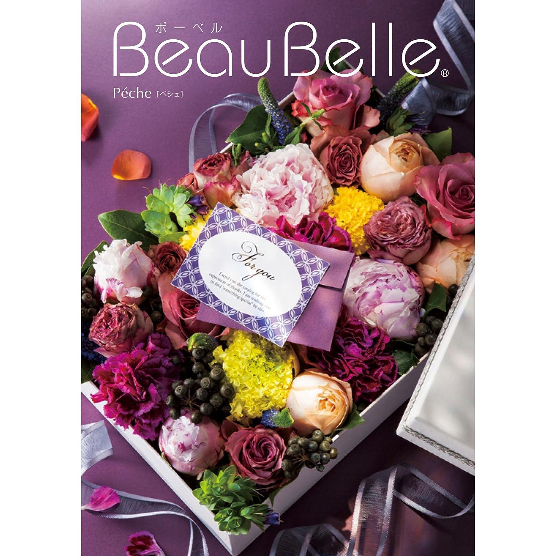 シャディ カタログギフト BeauBelle (ボーベル) ペシュ 包装紙:わたびき B077HRYY52 12 30,000円コース 12 30,000円コース
