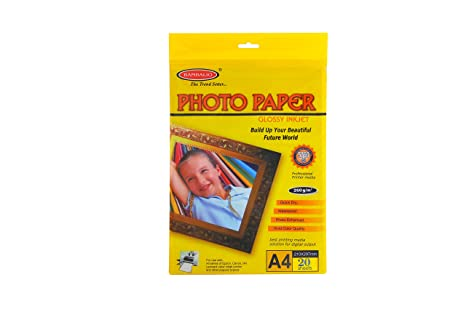 Bambalio BPG 260 20 Glossy Photo Paper, A4 Size, 260 GSM  White  nbsp;20 Sheets Photo Paper