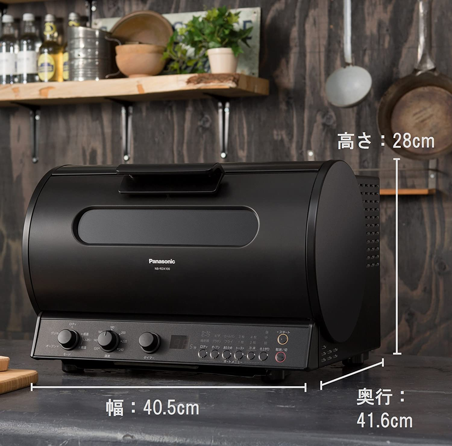 Amazon.com: Panasonic Rotisserie Grill & Smoke NB-RDX100-K (Black)【Japan Domestic genuine products】: Kitchen & Dining