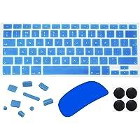 "4 in 1 Lilware Accesorios Kit Para Apple MacBook Pro 13"". Conjunto De UK / EU Internacional Keyboard Cover Cubierta del Teclado Impermeable + Magic Mouse Soft Skin Protector + Anti Polvo Tapones + 4 Paquete Reemplazo De Goma Pies. Azul"