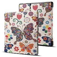 Capa para Kindle Oasis 2 - Fecho magnético - Liga Desliga (borboletas coloridas)