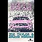 Life's a Drag (English Edition)