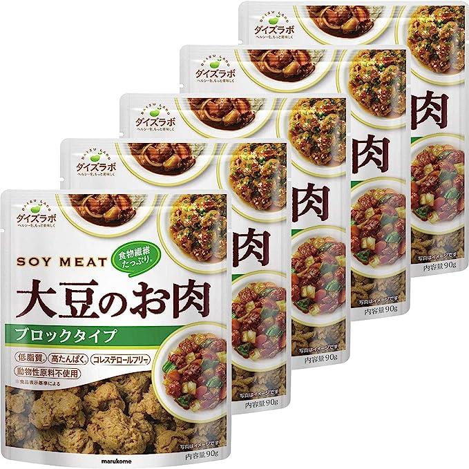 お レシピ 肉 の 大豆