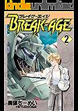 BREAK-AGE 2