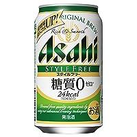 アサヒ スタイルフリー 350ml缶×24本