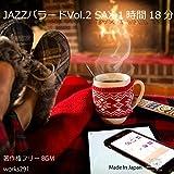 【店舗様向け 著作権フリーBGM】JAZZバラードVol.2 1時間18分 癒しの音楽