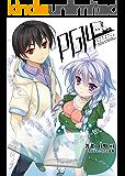 PG14(桜ノ杜ぶんこ)