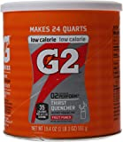 Gatorade Perform G2 02 Perform Thirst Quencher Instant Powder Fruit Punch Drink 19.4 Oz. (1 Each)