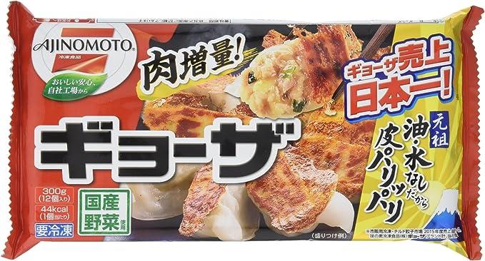 味の素 冷凍 餃子