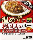 ハウス 温めずにおいしいカレー まろやか野菜カレー 200g×5個