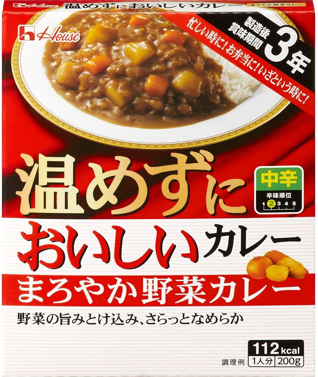 Delicious curry mild vegetable curry 200g ~ 10 atoms not warm house by House