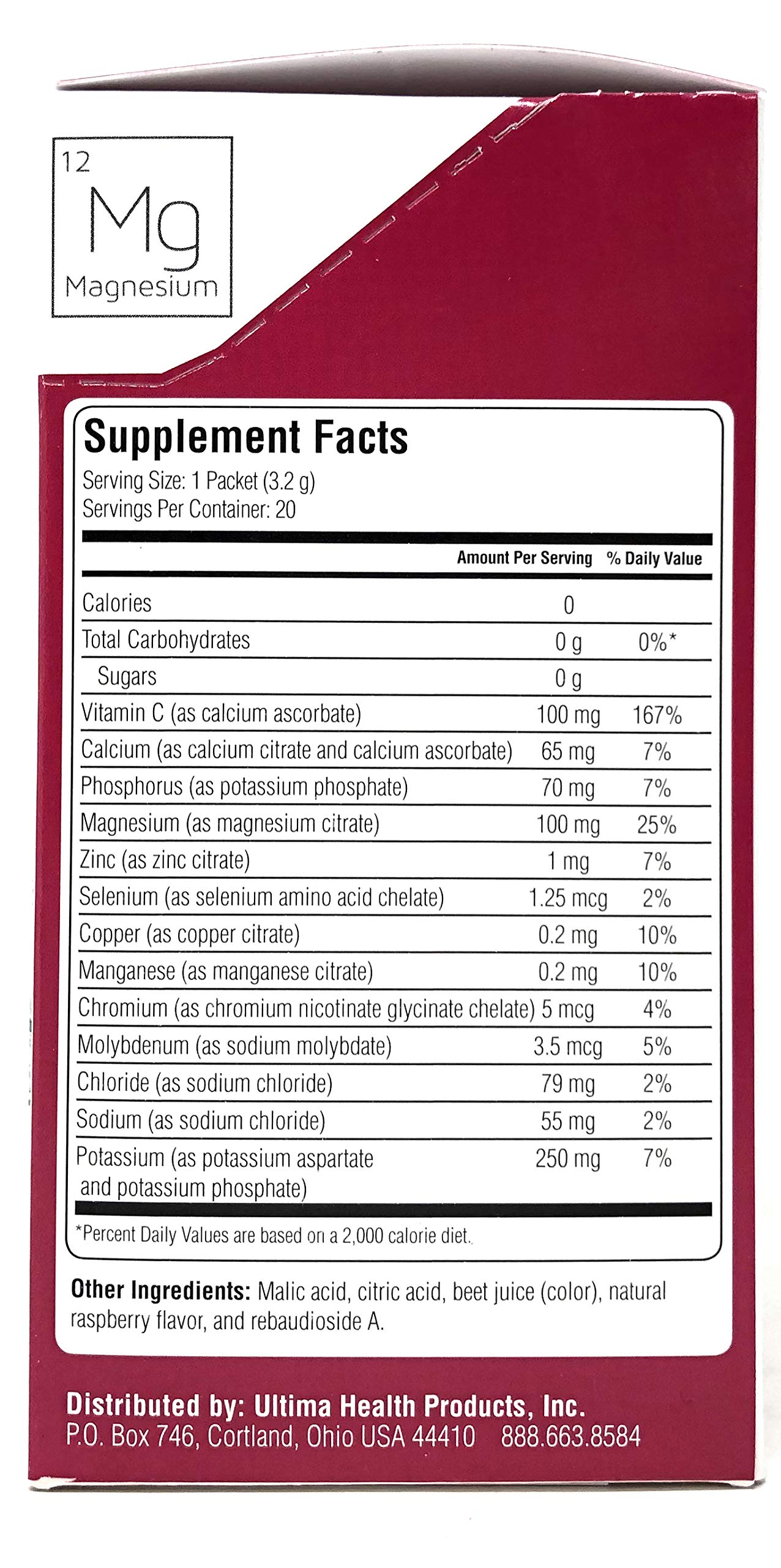 Ultima Replenisher Electrolyte Powder Raspberry and Lemonade Variety Pack of 40 Packets by Ultima Replenisher (Image #3)