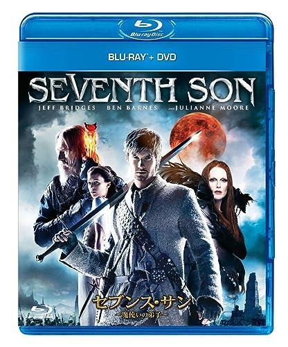 セブンス・サン 魔使いの弟子 ブルーレイ+DVDセット [Blu-ray]