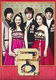 宮ミュージカル Special DVD Edition
