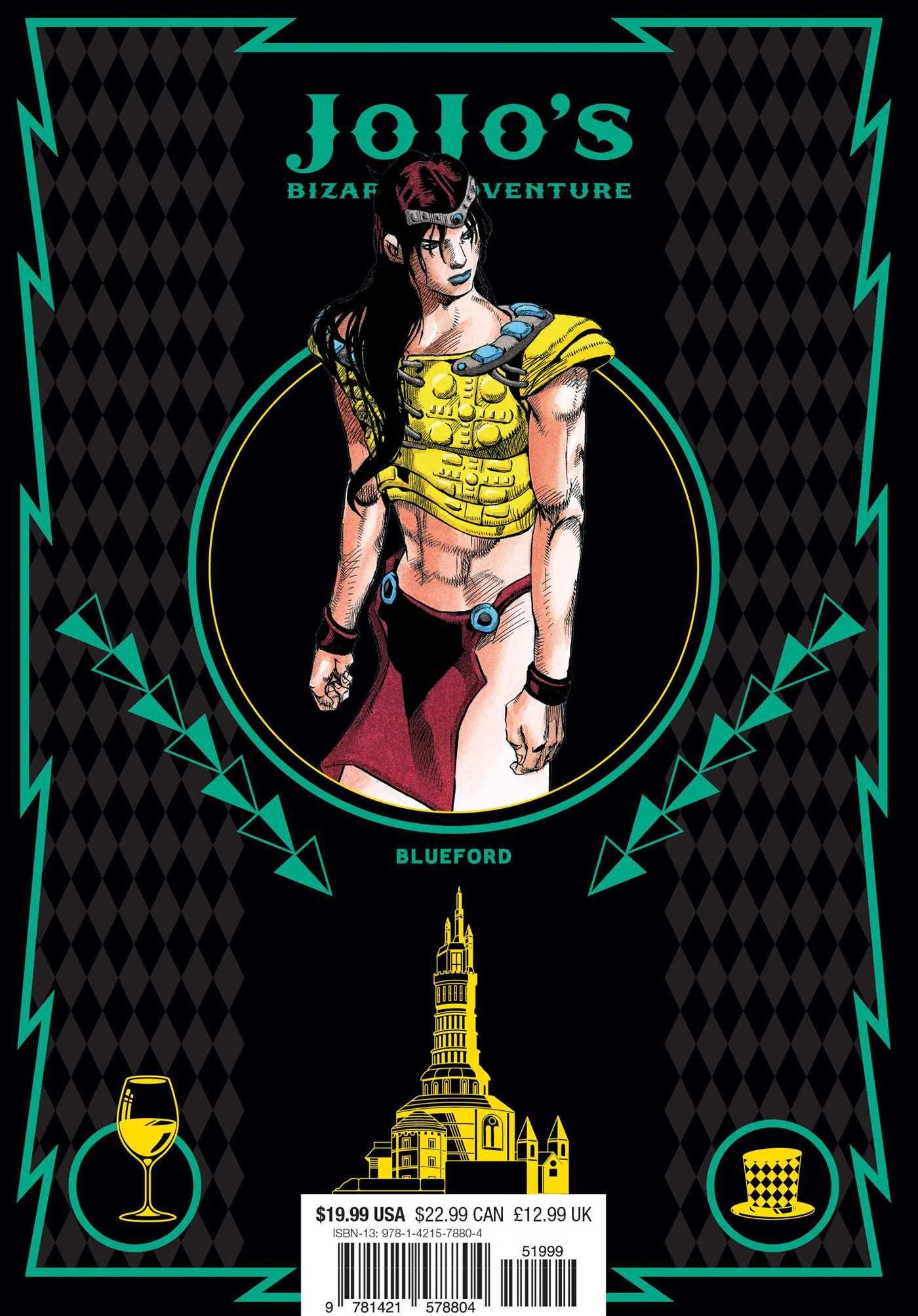 JoJo's Bizarre Adventure: Part 1--Phantom Blood, Vol. 2 (2): Hirohiko  Araki: 9781421578804: Amazon.com: Books