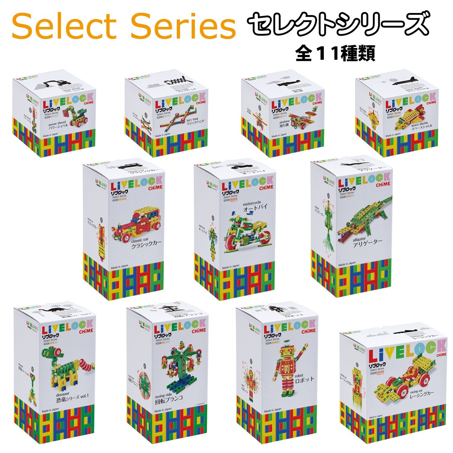Li block select series robot (japan import) by Book loan by Book loan (Image #5)