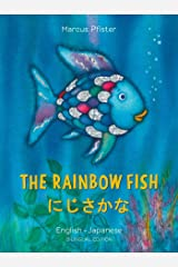 The Rainbow Fish/Bi:libri - Eng/Japanese PB (Japanese Edition) Paperback