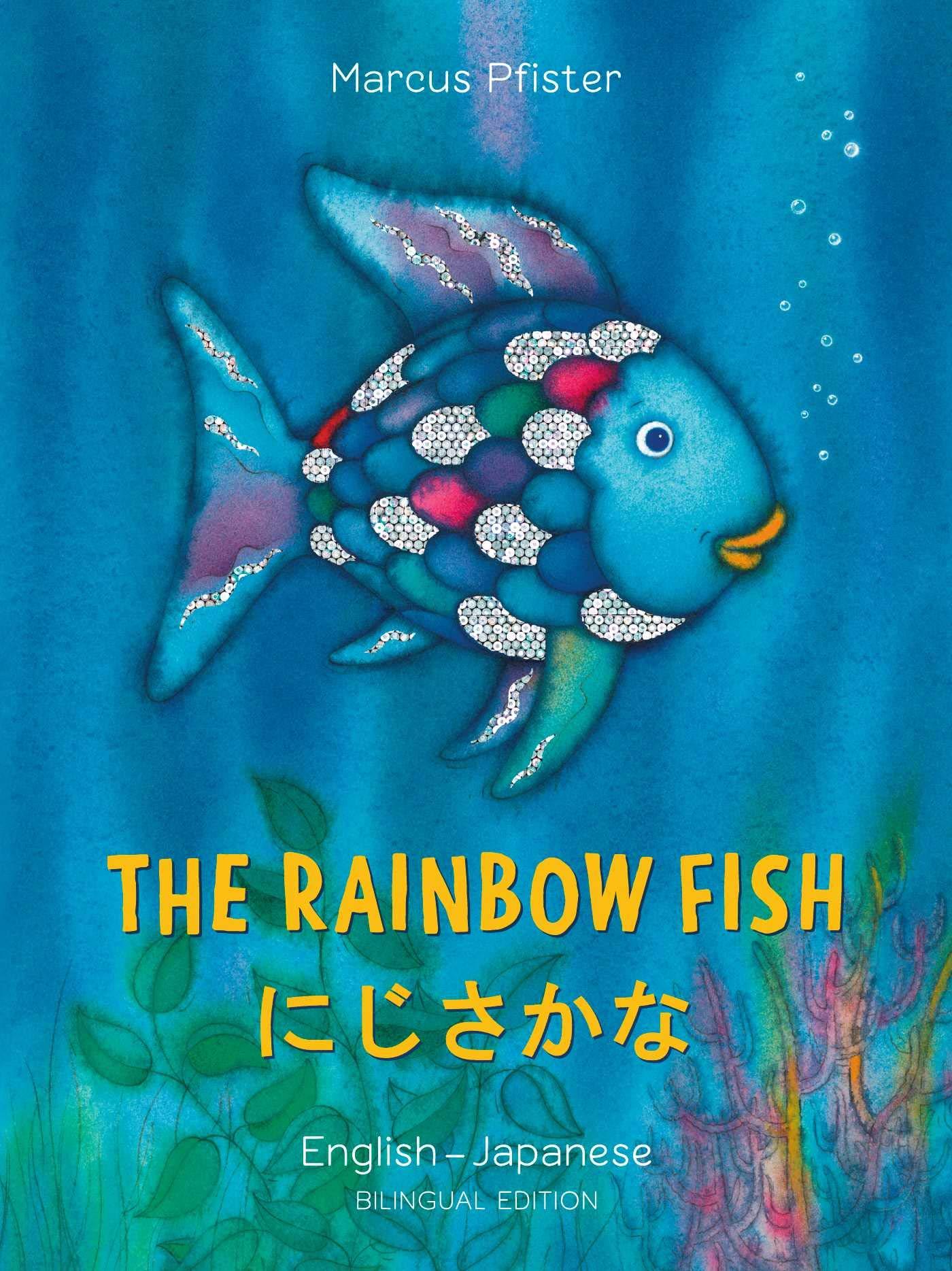 The Rainbow Fish Bi Libri   Eng Japanese PB