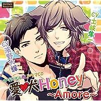 愛犬Honey 〜Amore〜出演声優情報