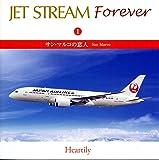 ジェット ストリーム FOREVER 1 サン・マルコの恋人 CRCI-20651