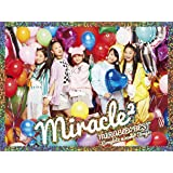 MIRACLE☆BEST - Complete miracle2 Songs -(初回生産限定盤)(DVD付)