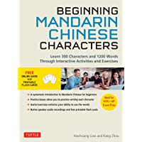 Beginning Mandarin Chinese Characters: Learn 300 Characters and 1200 Words Through Interactive Activities and Exercises
