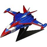 EX合金 ゴッドフェニックス (G-5) リペイントVer. (塗装済みダイキャスト完成モデル)