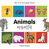My First Bilingual Book–Animals (English–Bengali)