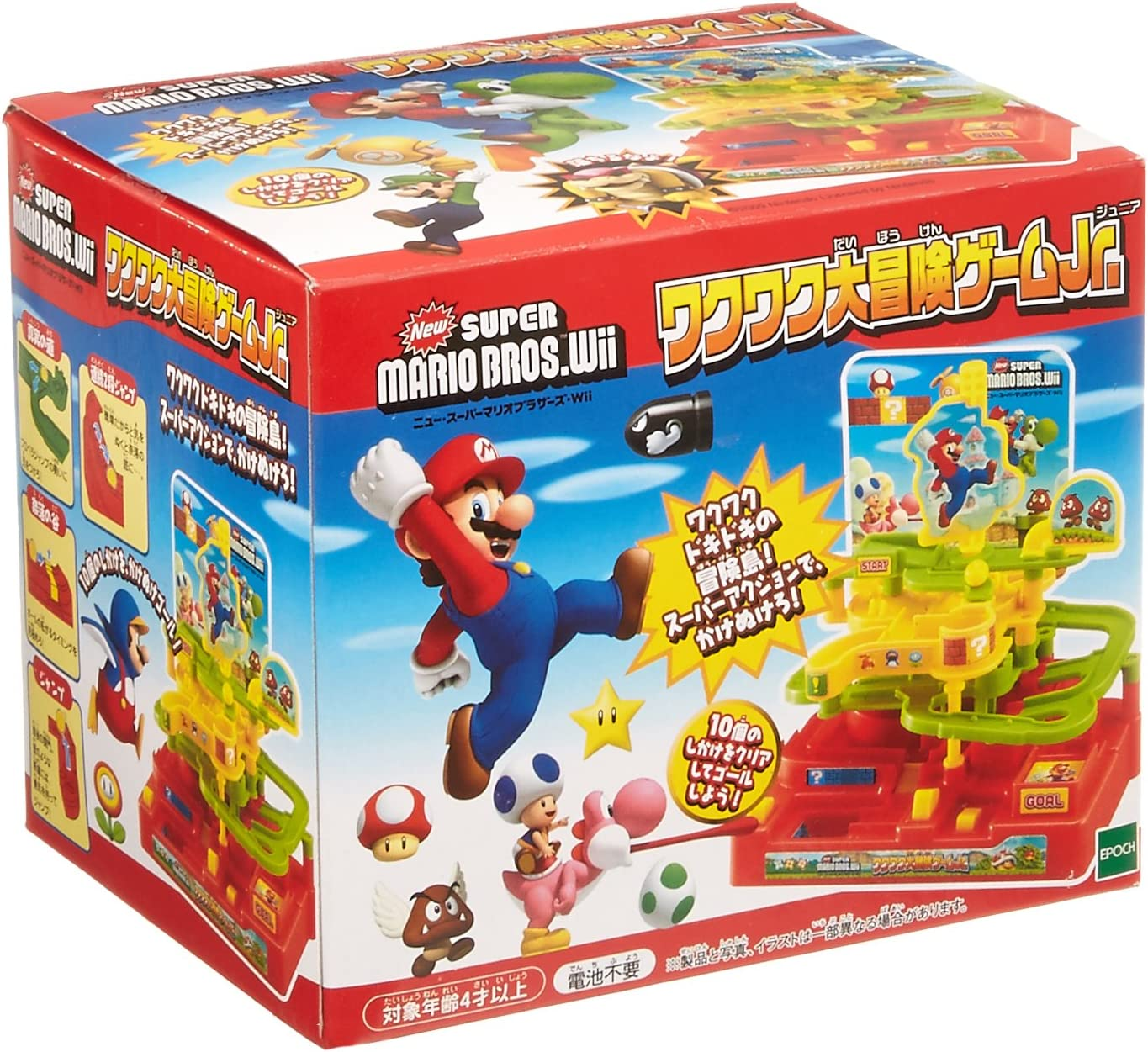 New Super Mario Bros. Wii exciting large adventure game Jr. (japan import): Amazon.es: Juguetes y juegos