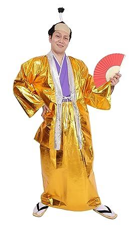 Traje japones de su traje senor Chu-tiempo de los hombres ~ 180cm ...