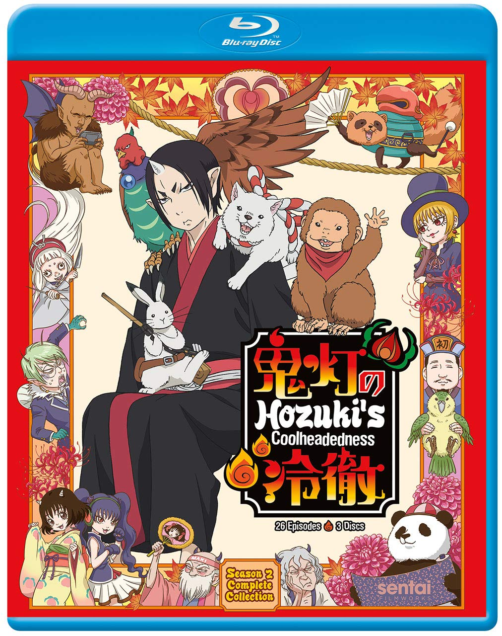 Hozuki's Coolheadedness 2 Blu-ray (Sub Only)