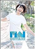 大谷麻衣写真集『MAI OHTANI by KISHIN』