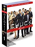 CHUCK/チャック ファイナルシーズン 前半セット (1~8話・4枚組) [DVD]