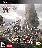 モンスターハンター フロンティアG6 プレミアムパッケージ (【豪華18特典】 同梱) - PS3