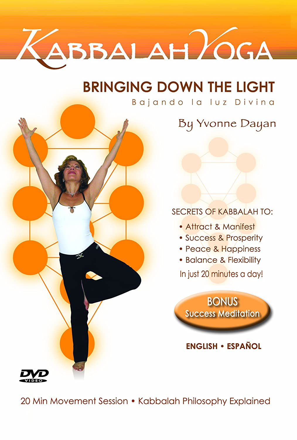 Amazon.com: Kabbalah Yoga: Bringing Down the Light: Yvonne ...