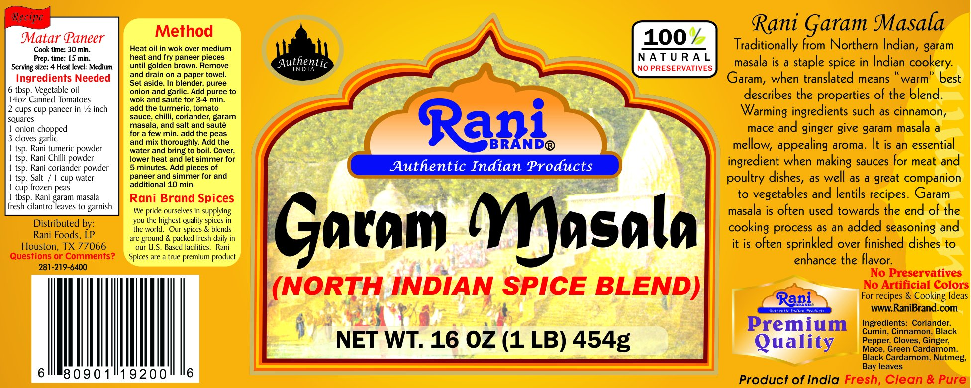 Rani Garam Masala Indian 11 Spice Blend 1lb (16oz) 454g ~ All Natural | Vegan | Gluten Free Ingredients | Salt Free | NON-GMO