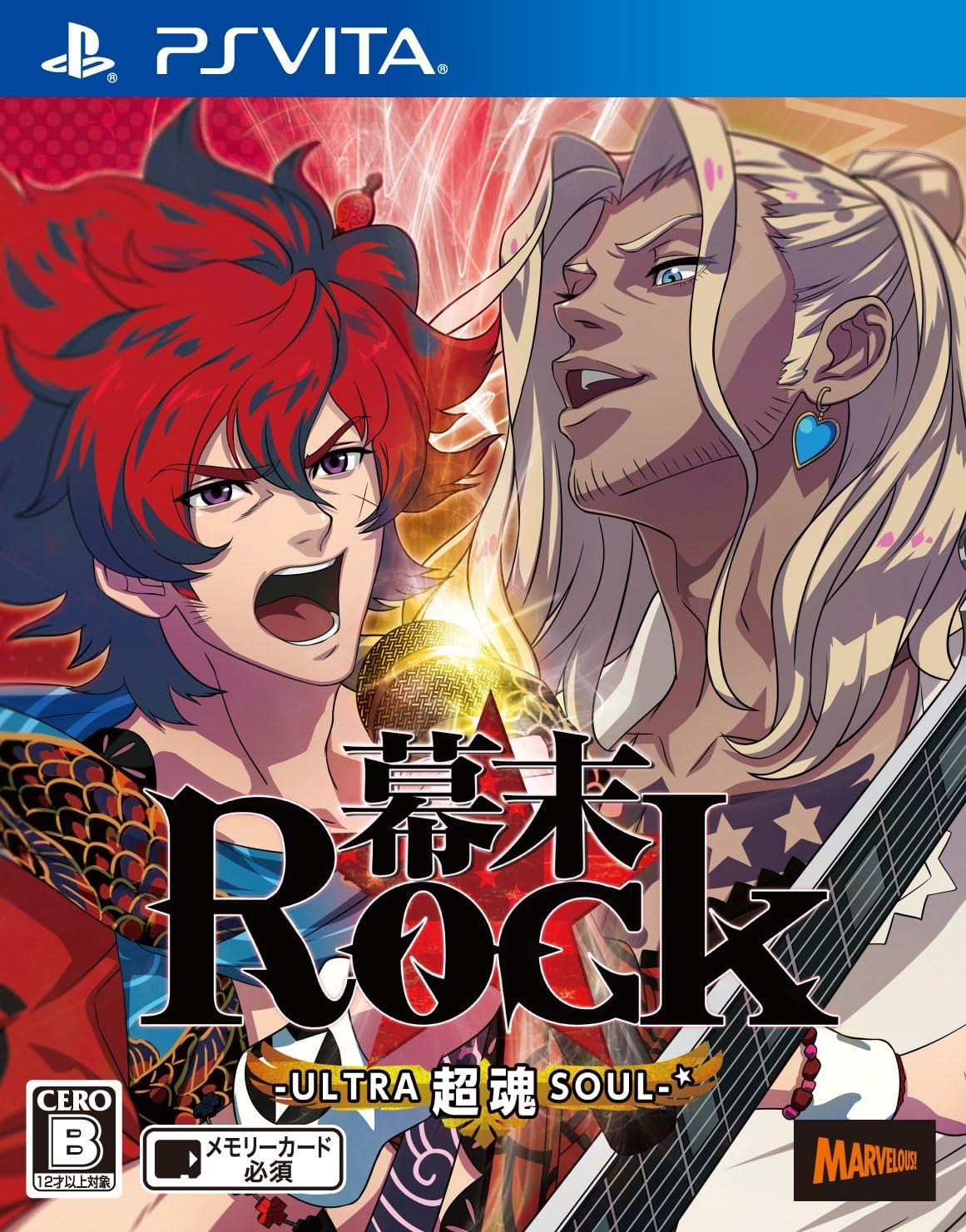 Amazon 幕末rock 超魂 Ps Vita ゲーム