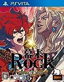 幕末Rock 超魂 - PS Vita