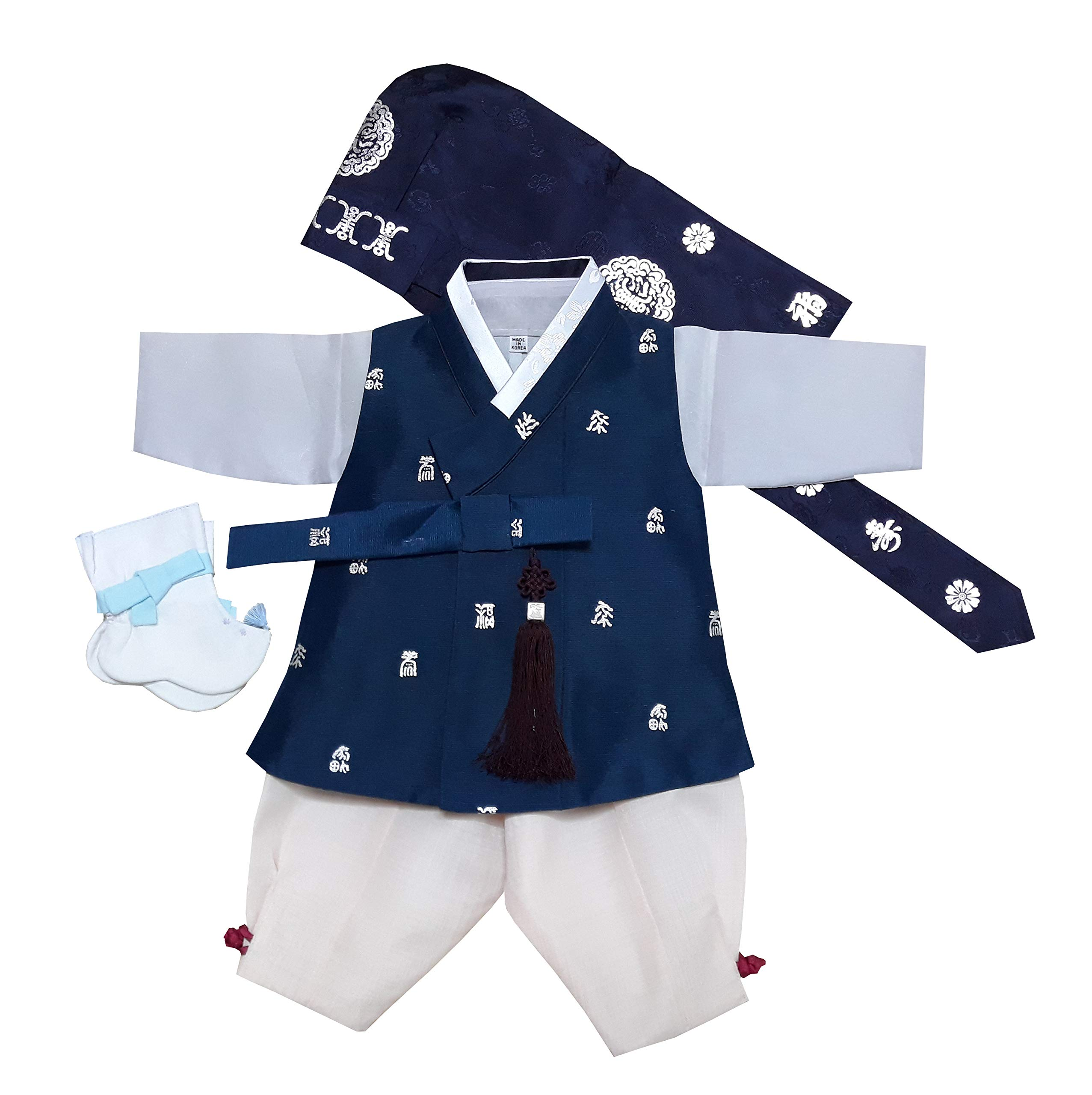 100 Day Birth Korea Baby Boy Hanbok Traditional Dress Outfits Celebration Party Navy with Silver Print Set by hanbok store