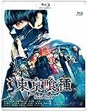 東京喰種トーキョーグール [Blu-ray]