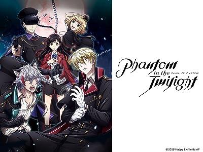 Phantom in the Twilight 遊び遊ばせDVD