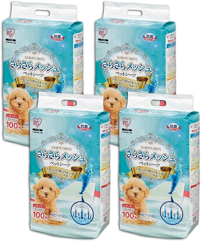 アイリスオーヤマ さらさらメッシュシーツ レギュラー 100枚×4袋入 (ケース販売) P-MPNS-100
